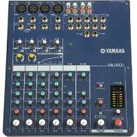 Yamaha Mixer Built-in Compression